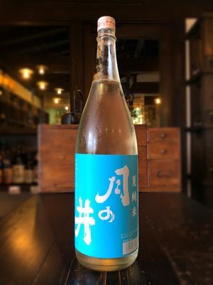 月の井 夏純米 生貯蔵酒 1800ml
