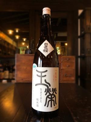 日置桜 純米酒 八割搗き玉栄 1800ml