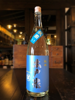 木戸泉 純米酒 瓶囲い 1800ml