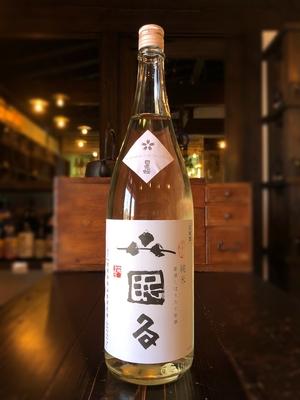 日置桜 山眠る 純米しぼりたて生原酒 1800ml