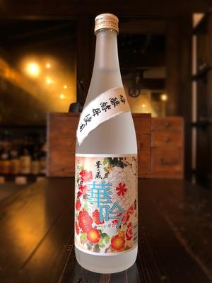 華吟 吟醸酵母使用 米焼酎 25度 720ml