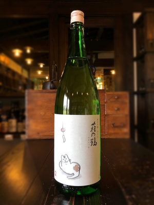 萩の鶴 純米吟醸 別仕込 夕涼み猫 1800ml