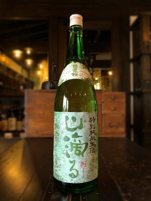 日置桜 山滴る 特別純米生酒 1800ml