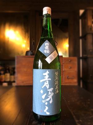 日置桜 青冴え 特別純米酒 玉栄 1800ml