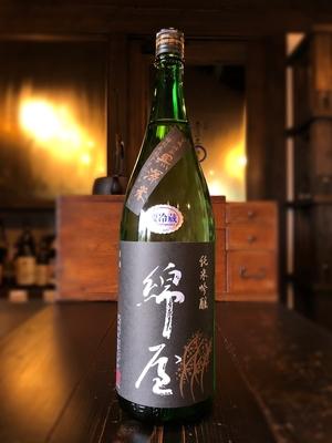 綿屋 純米吟醸 黒澤米トヨニシキ 1800ml