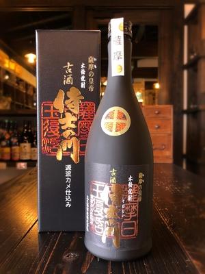 侍士の門 古酒 芋焼酎 25度 720ml