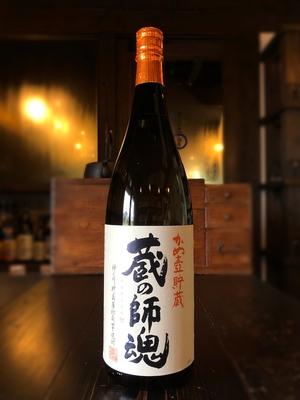 蔵の師魂 黒麹 芋焼酎 25度 1800ml