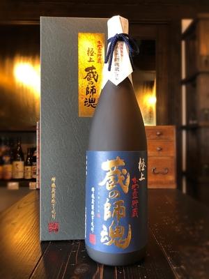 極上蔵の師魂 黒麹 芋焼酎 25度 1800ml