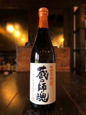 蔵の師魂 黒麹 芋焼酎 25度 720ml
