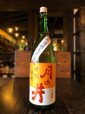 月の井 特別純米無濾過生原酒 1800ml