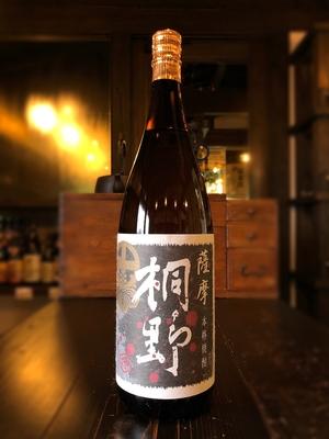 桐野 黒麹 芋焼酎 25度 1800ml