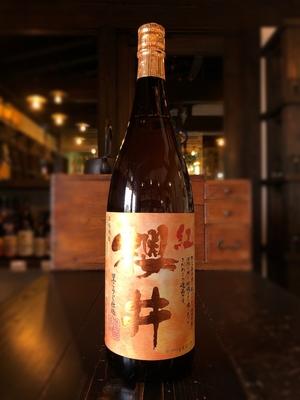 紅櫻井 芋焼酎 25度 1800ml