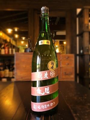 睡龍 生酛純米原酒 熟成 茶 1800ml