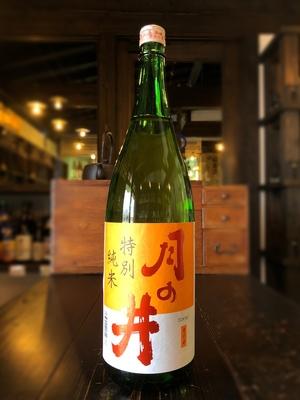 月の井 特別純米酒 1800ml
