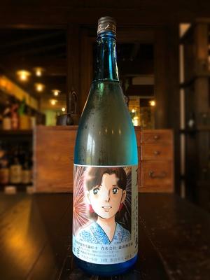 るみ子の酒 特別純米酒 無濾過生 花火ラベル 1800ml