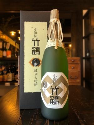 小笹屋竹鶴 生酛純米大吟醸原酒 1800ml
