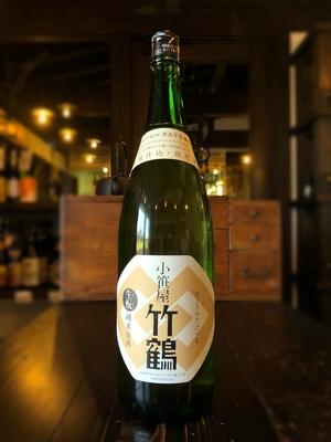 小笹屋竹鶴 生酛純米原酒 1800ml