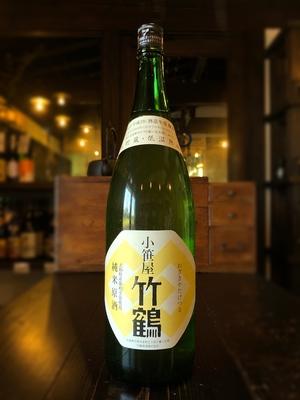 小笹屋竹鶴 純米原酒 大和雄町 1800ml