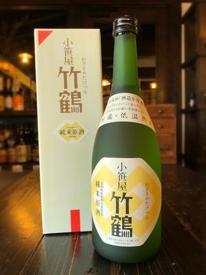 小笹屋竹鶴 純米原酒 大和雄町 720ml