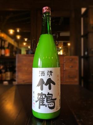 竹鶴 純米にごり酒 1800ml