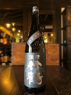 竹鶴 生酛純米酒 1800ml