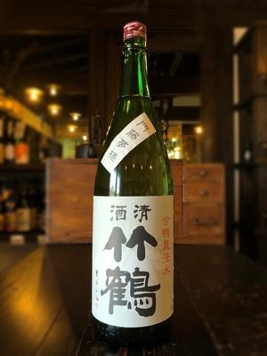 竹鶴 純米酒 合鴨農法米 1800ml