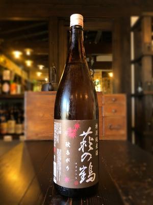 萩の鶴 秋あがり 特別純米酒 1800ml
