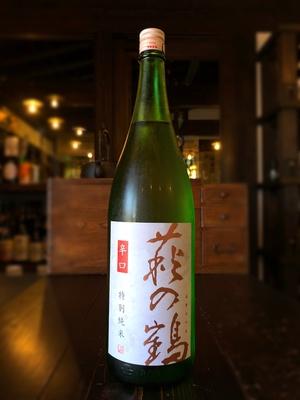 萩の鶴 辛口 特別純米酒 1800ml