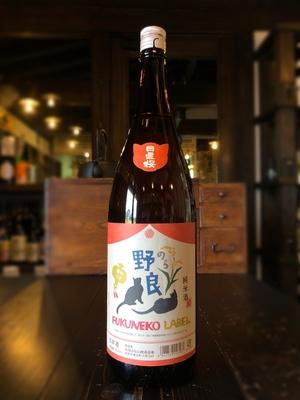 日置桜 福ねこラベル 野良純米酒 1800ml