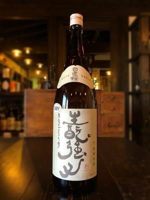 日置桜 生酛純米酒 強力 1800ml