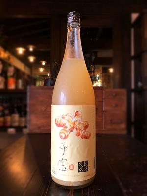 子宝 番外編 ドライジンジャー酒 1800ml