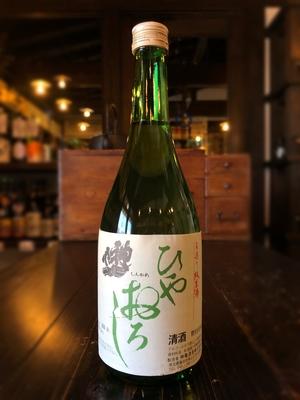 神亀 ひやおろし 純米酒 2019BY 720ml