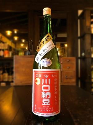 綿屋 川口納豆 ひやおろし 特別純米原酒 美山錦 1800ml