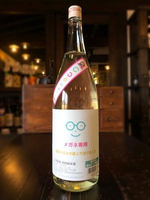 萩の鶴 メガネ専用 特別純米酒 1800ml
