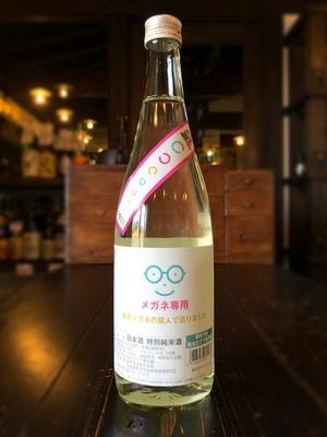萩の鶴 メガネ専用 特別純米酒 720ml