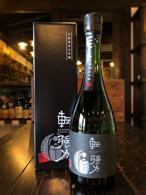 日置桜 転 生酛純米大吟醸 720ml