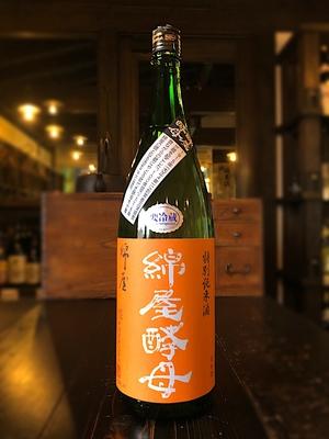 綿屋 綿屋酵母 特別純米酒 トヨニシキ 1800ml