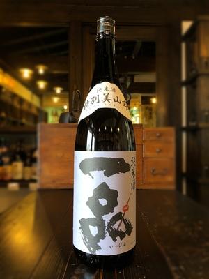 一品 純米酒 特別美山錦 1800ml