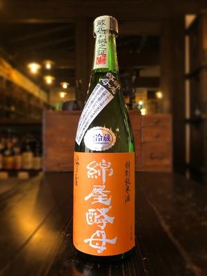 綿屋 綿屋酵母 特別純米酒 トヨニシキ 720ml