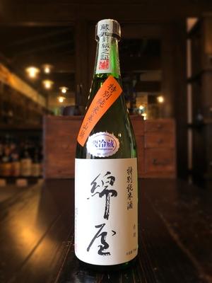綿屋 特別純米酒 美山錦55 720ml