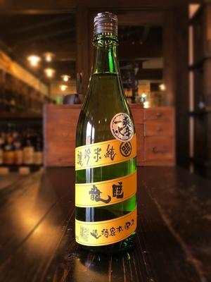 睡龍 純米吟醸 黄 720ml