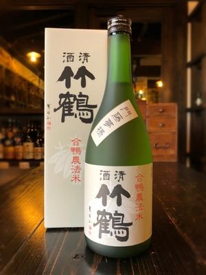 竹鶴 純米酒 合鴨農法米 720ml