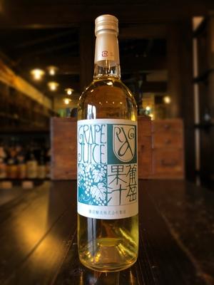 勝沼醸造 葡萄果汁(ストレート・ジュース)白 750ml