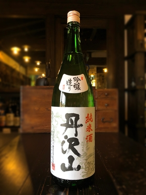 丹沢山 吟醸造り 純米酒 1800ml