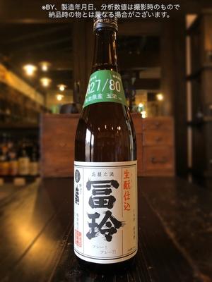 冨玲 生酛仕込 純米酒 玉栄80 白 720ml