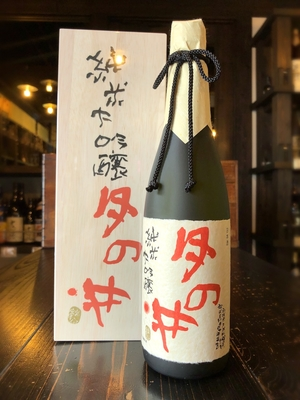 月の井 書 純米大吟醸 720ml