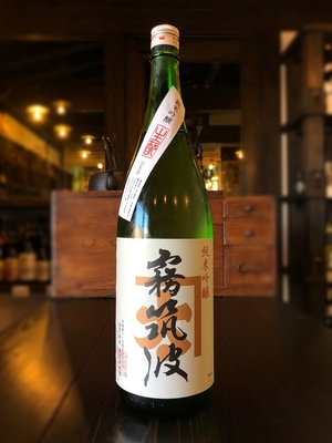 霧筑波 生酛仕込み 純米吟醸 30BY 1800ml