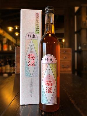 竹泉 梅酒 純米酒山田錦仕込み 五年以上熟成 500ml