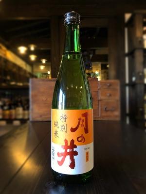 月の井 特別純米酒 720ml
