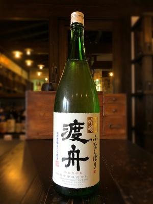 渡舟 ふなしぼり 純米吟醸 1800ml